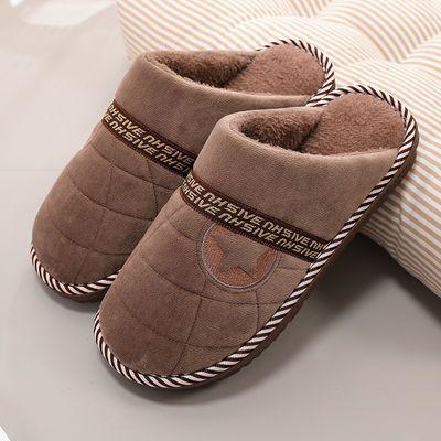 冬季加厚保暖棉拖鞋男大码厚底拖鞋防滑室内居家男士棉拖鞋冬季