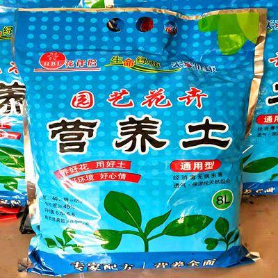 花肥料营养土绿萝多肉植物盆栽肥料有机肥化肥复合肥花卉蔬菜种植