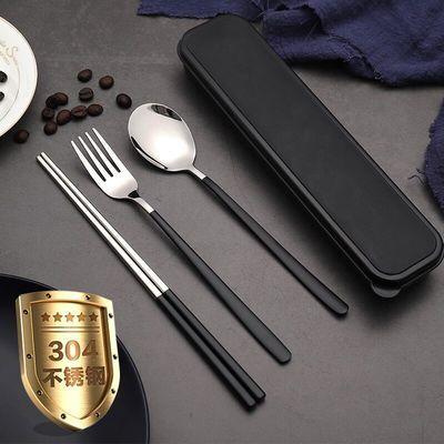 304不锈钢勺子叉子筷子套装学生上班族户外旅行便携式三件套餐具