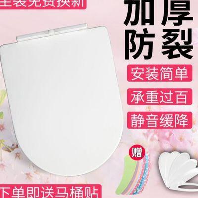 马桶盖加厚加大通用坐便器圈普通座便U型V型家用塑料厕所马桶盖板
