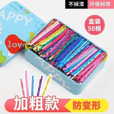 [100盒装]少女彩色小发夹卡子一字夹泫雅同款花夹子边夹头饰发卡