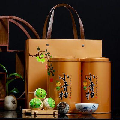 生晒新会小青柑陈皮普洱茶柑普茶桔普茶宫廷级普洱茶叶礼盒装