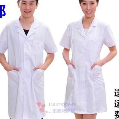 白大褂短袖长款男女半袖医生服 医师服实验服 夏装白大衣工作服