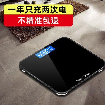 精准充电电子秤家用成人温度精准电子称健康秤人体秤体重秤减肥秤