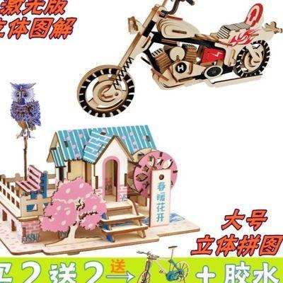 儿童拼图立体3d模型木质diy手工拼装积木制作益智玩具男女孩10岁