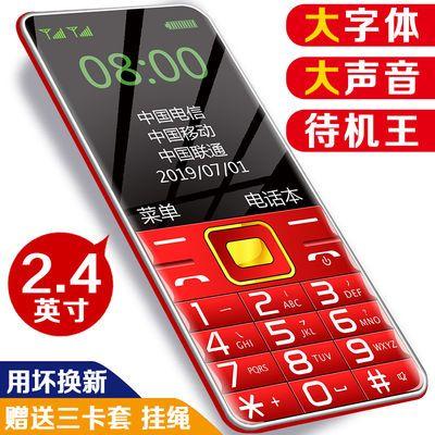 直板老年机老人手机移动电信学生超长待机联通老年人手机大声耐电
