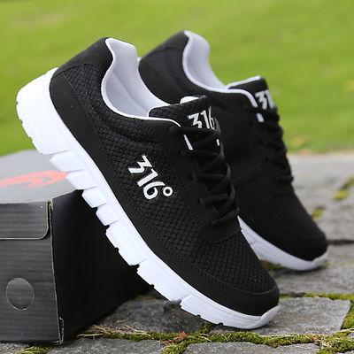 夏季男鞋超轻便学生运动跑步鞋男透气网鞋百搭鞋子板鞋男士休闲鞋