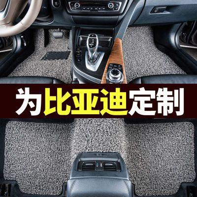 比亚迪F3F0L3E6速锐比亚迪G3G5G6唐元宋秦S6S7专用汽车丝圈脚垫