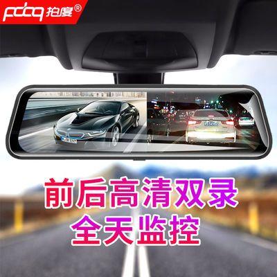 10英寸全屏流媒体车载行车记录仪电子狗倒车影像双镜头高清夜视