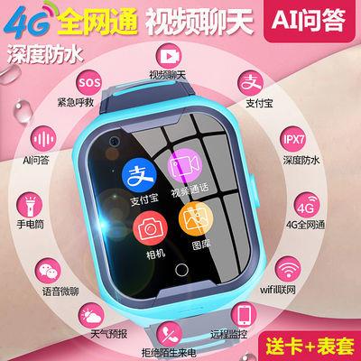 全网通4G视频通话小天才儿童电话手表表带定位防水女孩学生第6代