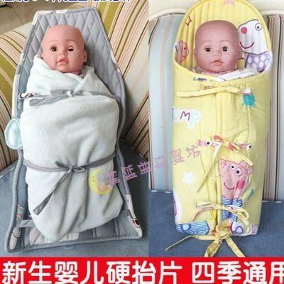 云南婴儿硬抬片抱被传统特色新生儿纯棉抱小孩宝宝台片包被夏秋冬
