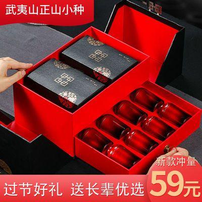 过节送礼特级金骏眉茶叶正山小种红茶武夷大红袍铁观音礼盒装500g