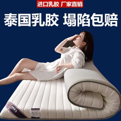乳胶床垫加厚1.5米单人床宿舍褥子榻榻米床垫1.8米床垫子双人定做