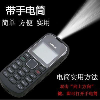 55385/诺基亚1280老人学生备用手机老款老式黑白屏经典怀旧按键直板手机