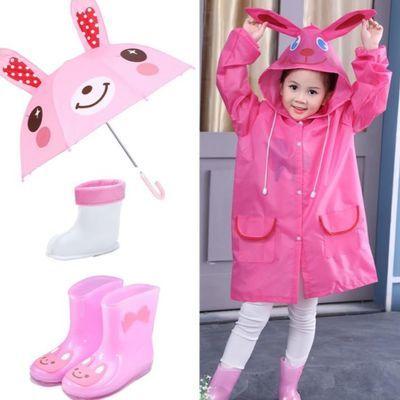 儿童雨鞋女幼儿园男童防滑雨靴雨衣雨伞儿童雨鞋雨具套装网红水鞋