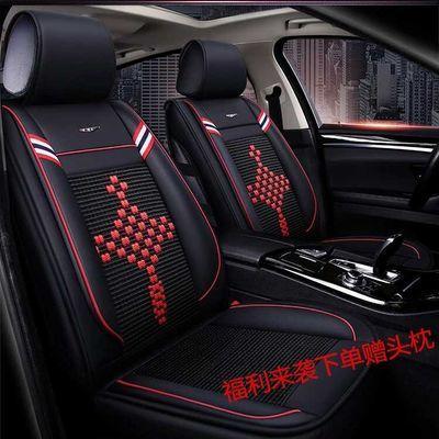 [全套赠头枕】新款中国结耐磨座垫汽车座垫四季通用车垫套四季垫