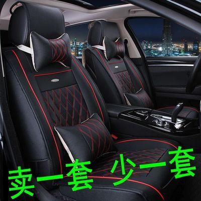 汽车坐垫四季通用汽车座套大众朗逸捷达别克凯越英朗全包车垫套