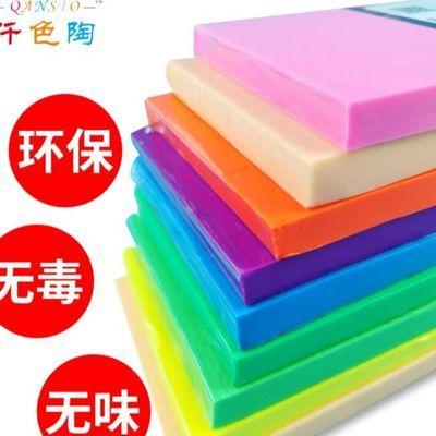 仟色陶正品软陶泥软陶工具套装雕塑泥彩泥diy每片500克 满5片包邮