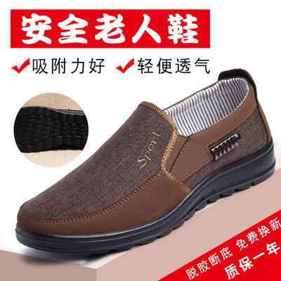 老北京布鞋男鞋中老年休闲鞋爸爸鞋透气中年父亲春秋一脚蹬懒人鞋
