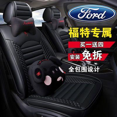 福特福睿斯新福克斯翼虎翼博专用汽车座套全包四季通用汽车坐垫
