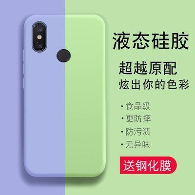 小米8手机壳女男款8se网红新款屏幕指纹版全包防摔超薄可爱硅胶潮