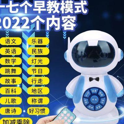 遥控智能小胖悠悠机器人儿童玩具宝宝故事机学习早教机新年礼物