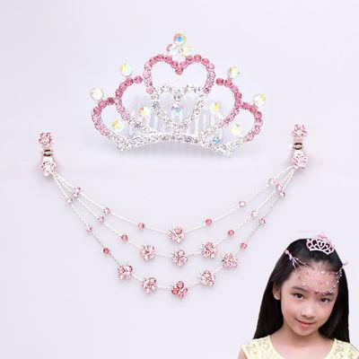 皇冠头饰儿童水晶钻额头眉心链盘头发饰女孩发卡公主发夹王冠套装
