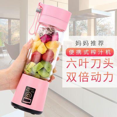 料理机豆浆机榨汁机家用水果迷你便携式炸果汁机全自动榨汁杯包邮