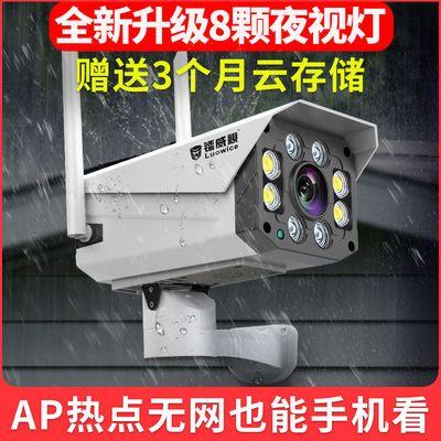 镭威视 无线网络监控器wifi家用手机远程摄像头室外防水