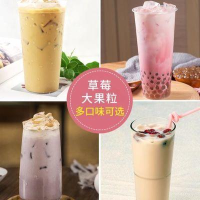 凯瑞玛阿萨姆袋装奶茶原味珍珠奶茶粉商用1kg奶茶店专用速溶奶茶