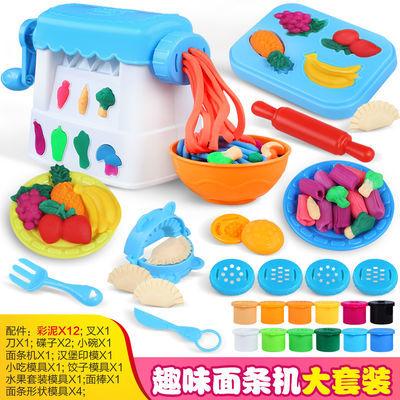 屋子面条机玩具女孩无毒橡皮泥彩泥模具工具超轻粘土diy儿童玩具