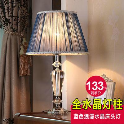 烨上现代时尚水晶台灯卧室床头客厅灯饰灯具温馨浪漫蓝色结婚创意