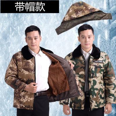 新款迷彩工作服棉衣男冬季男外套劳保户外棉衣男工人保暖防寒防风