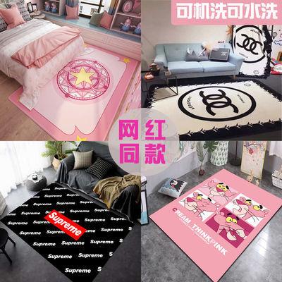 亏本促销ins粉色可爱公主房卧室床边地毯粉红少女心网红卧室地毯