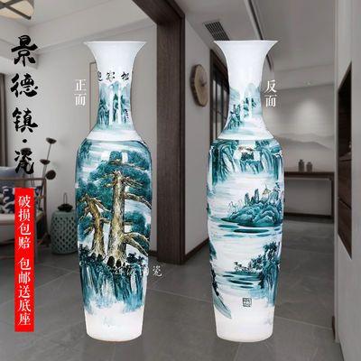 景德镇陶瓷器落地大花瓶仿古青花瓷1.8米2米客厅酒店公司开业摆件【3月3日发完】