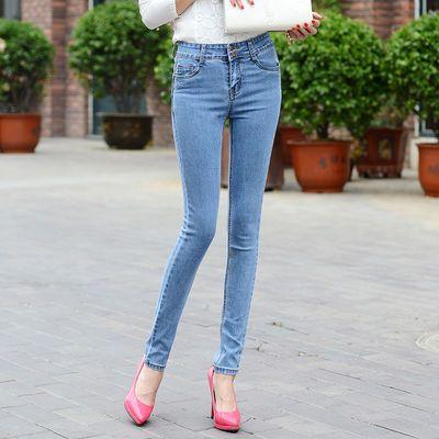 浅蓝色高腰牛仔裤女小脚裤新款韩版显瘦百搭修身铅笔裤女弹力长裤