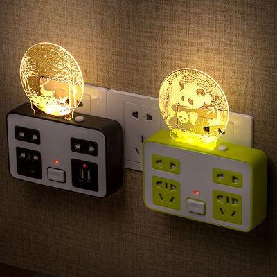 无线安全门插座板转换器排插USB喂奶灯一转多扩展多功能插座插头