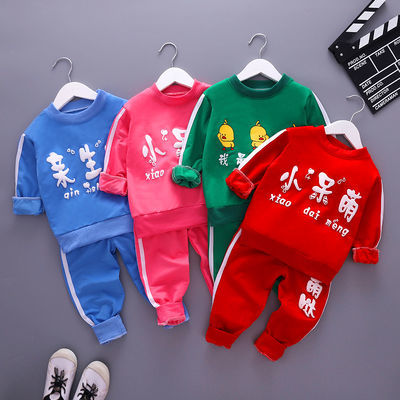 一岁女宝宝秋装3婴儿秋季套装2岁半童装衣服小女孩秋装儿童三件套