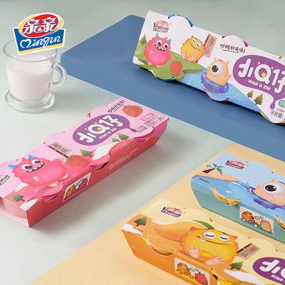 亲亲果冻210g*3小Q仔炒酸奶布丁儿童零食批发零食大礼包