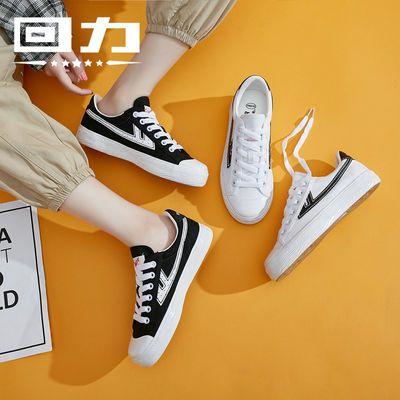 回力男鞋帆布鞋女鞋韩版百搭学生休闲小白鞋女低帮板鞋情侣运动鞋