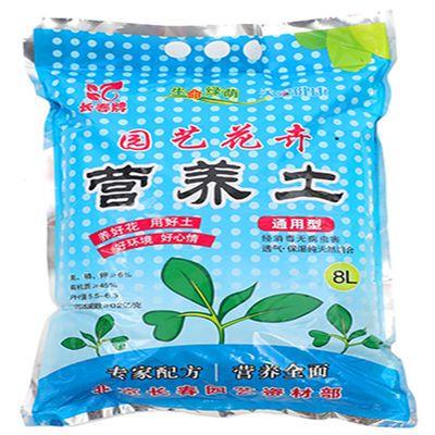 营养土花肥料花土多肉土植物盆栽花卉肥料种花花泥种植土花盆通用