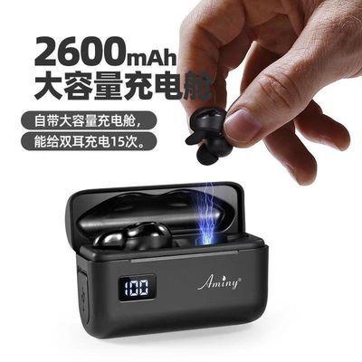 艾米尼U-mini2双耳无线蓝牙耳机迷你运动适用于oppo苹果vivo通用