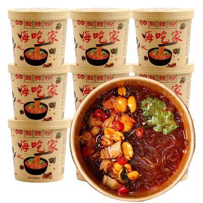 【酸辣粉12桶】嗨吃家整箱6捅网红风味酸辣粉红薯粉方便速食粉丝