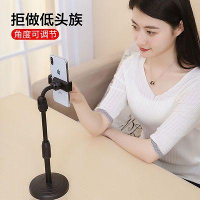 懒人手机支架桌面手机架平板床头直播抖音自拍网课视频三脚架拍照