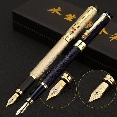 英雄旗下永生正品钢笔学生练字硬笔书法笔礼盒装成人办公学习用品