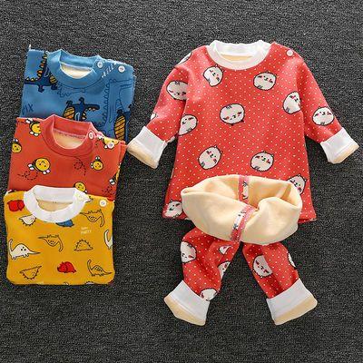 宝宝保暖衣套装上衣裤子婴儿睡衣服加绒秋冬装男童女童儿童装小孩