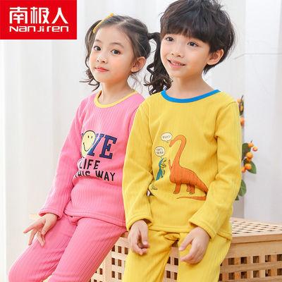 南极人儿童保暖内衣套装冬秋衣秋裤加绒加厚男童女童婴儿童装宝宝