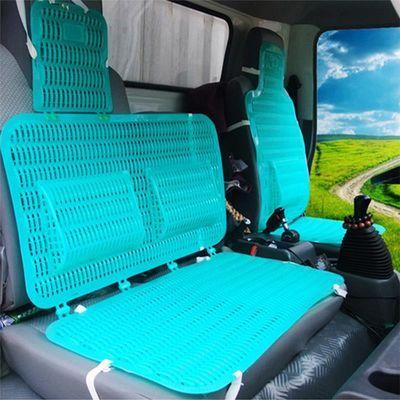 货车塑料坐垫夏季凉垫透气通风江淮福田夏天通用大货车双排座垫套