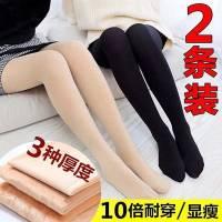 2双装秋冬中厚加绒连裤袜光腿神器显瘦腿防勾丝肉色加大码打底裤