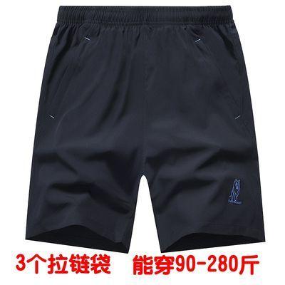 短裤男特价品牌运动男士短裤士夏季休闲五分速干健身跑步宽松潮流